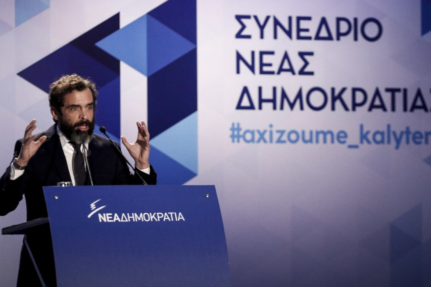 Αυτές ήταν οι ερωτήσεις στο συνέδριο της ΝΔ