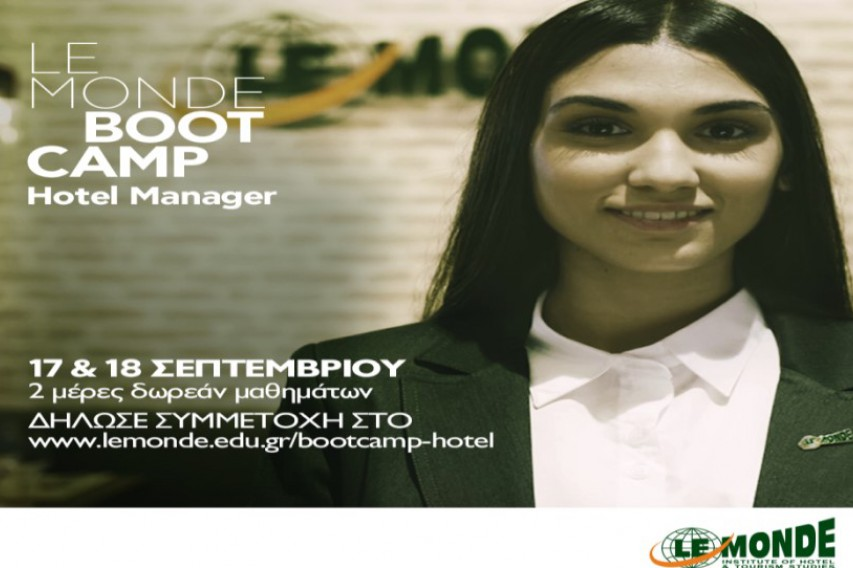 LE MONDE Hotel Manager Bootcamp