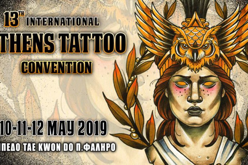 To 3ο Αthens International Tattoo Convention 2019 είναι εδώ
