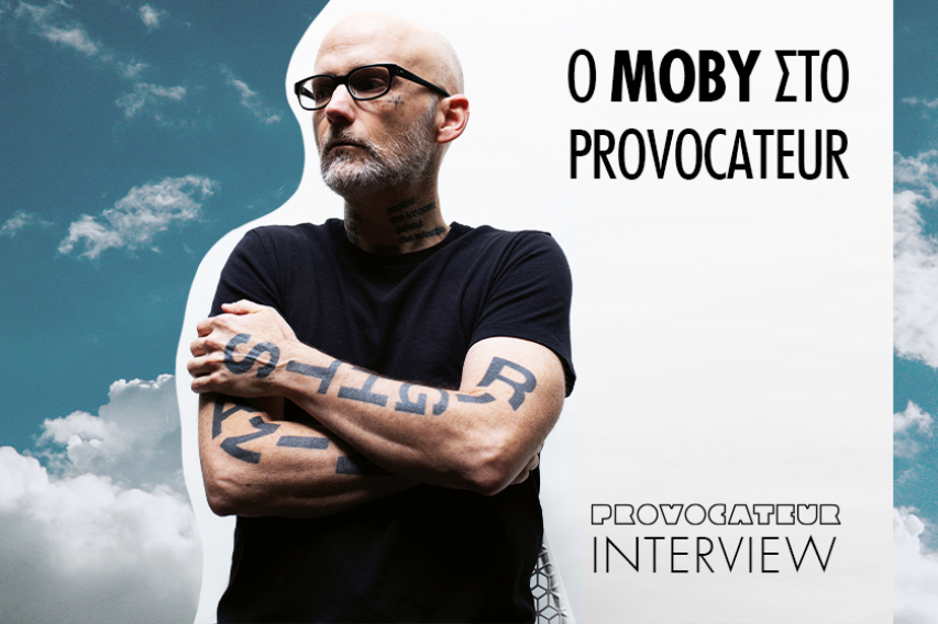 Moby, πώς διαλύθηκαν όλα;